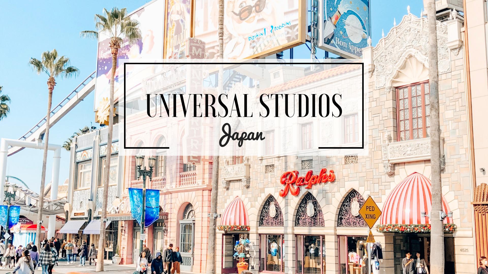 Universal Studios Japan Blog Post